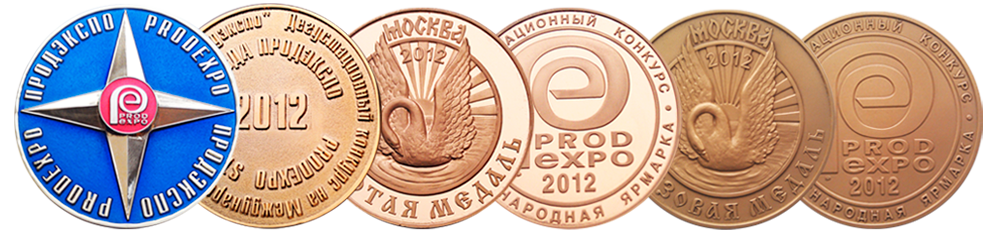 Медали ПРОДЭКСПО 2012